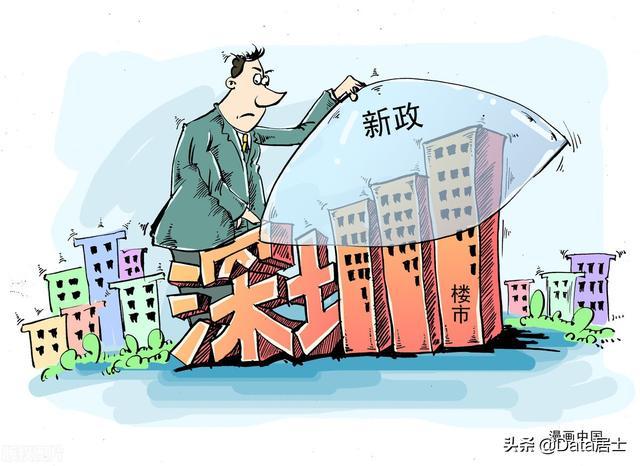 2020年3月广东各市城区二手房平均价看来,差别仍在再次打开