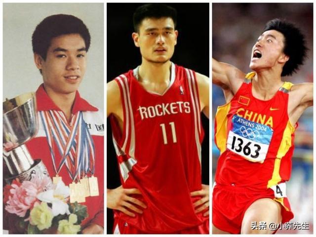 励志的名人,中国体育界的三位传奇人物(他们是国人的骄傲)