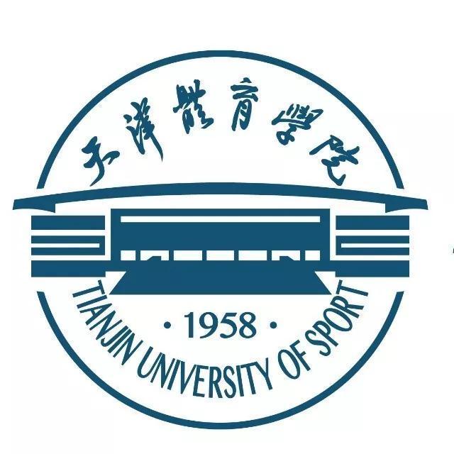天津有哪些大学,天津市普通高等院校(十八)天津体育学院