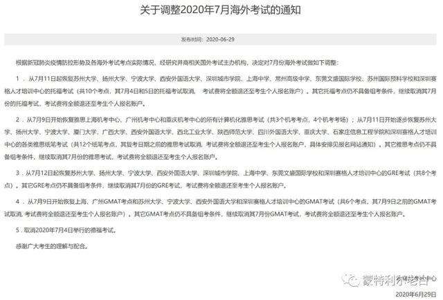 全国雅思,好消息!中国国内终于将要恢复雅思考试,加拿大全面恢复还会远吗