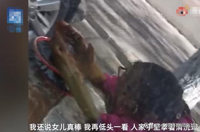 女孩用钢丝球帮爸爸洗车,爸爸:洗得很好,下次不要洗了 全球新闻风头榜 第1张
