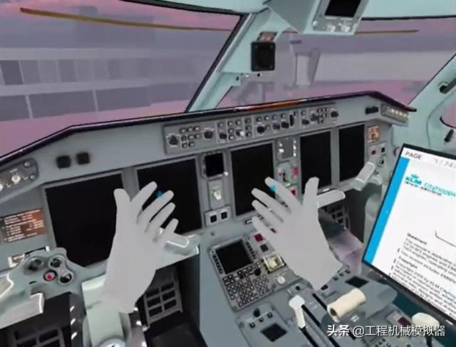 vr课程,VR培训课程可以更有效地利用飞行员的培训时间同时节省培训成本