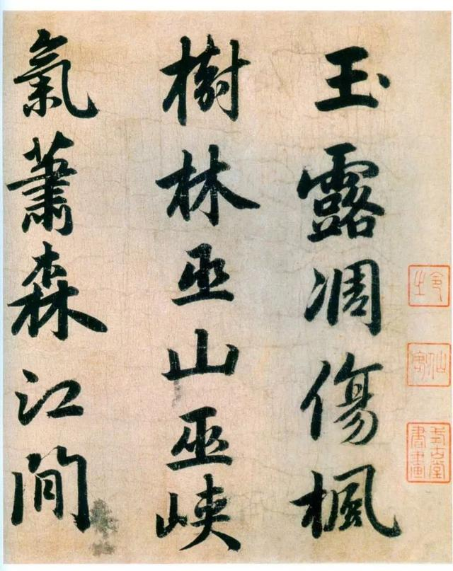 赵孟的诗,赵孟頫28岁行书《杜甫秋兴八首》