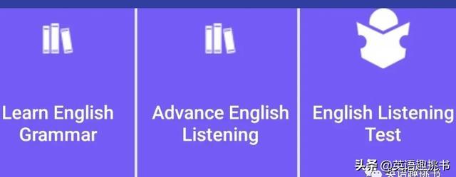 资源大放送——牛津Oxford English Listening听力专项APP