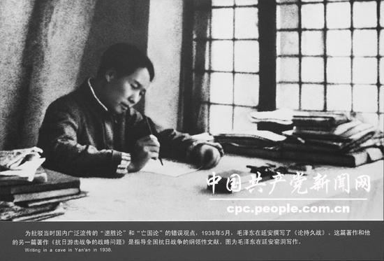 秋收起义的意义,中国共产党重要历史事件(1921年7月23日—1949年10月1日)