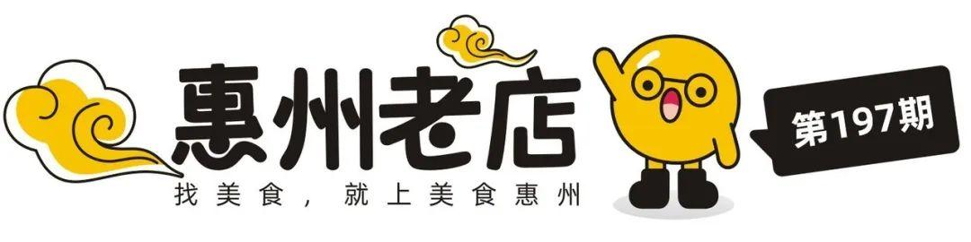 惠州美食,1碗云吞,39年惠州老店!藏在市场里的它,一定要有名字