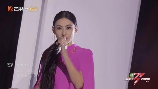 《浪姐2》张柏芝的真性情 全球新闻风头榜 第1张