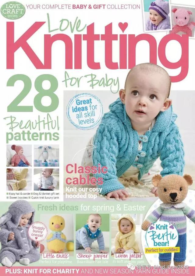 淘宝网婴儿服装,「最新杂志」0至2岁婴儿的28款针织服装和配件
