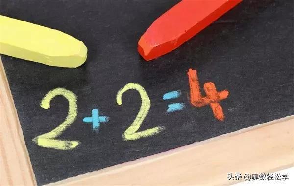 4的倍数有哪些,小学阶段约数与倍数知识点汇总
