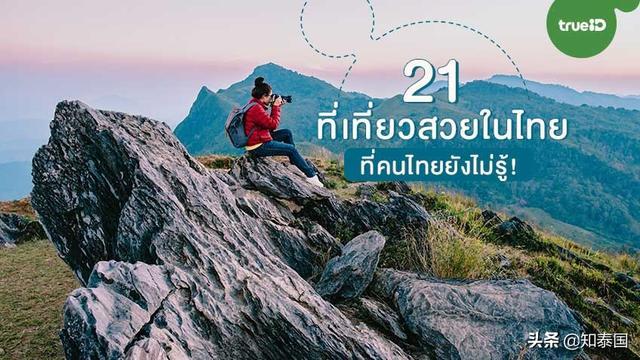 泰国著名景点,2021疫后相约泰国21处旅游景点