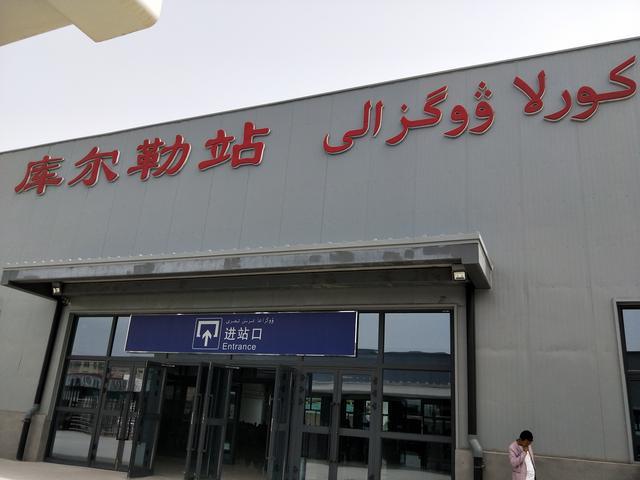 库尔勒景点,库尔勒,新疆第二大城市,不是旅游城市,但很宜居