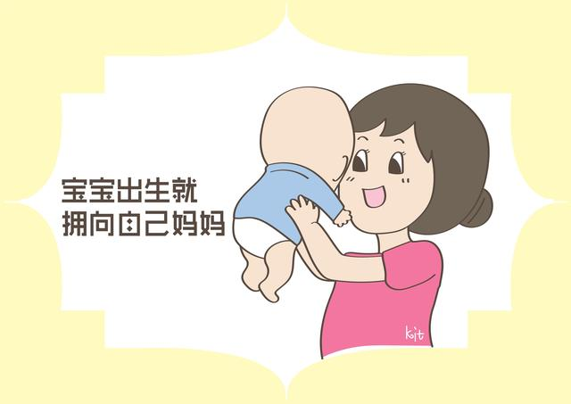 妈妈婴儿,新生儿开挂,一出生就拥向自己妈妈,网友:太暖心了