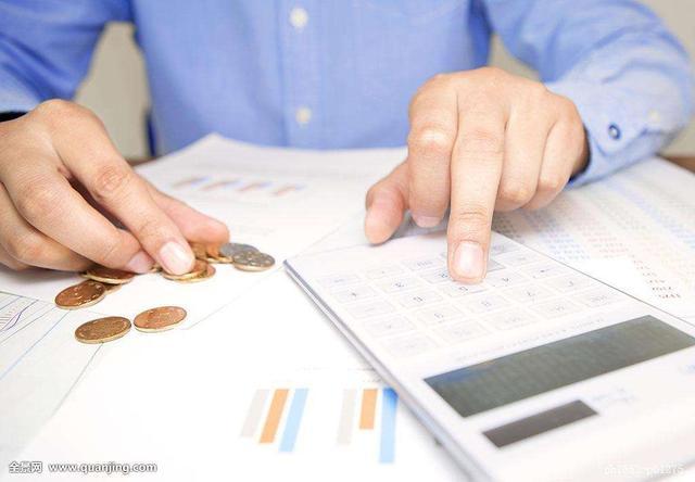 投资有风险,税务局告诉你投资过程中有哪些风险?