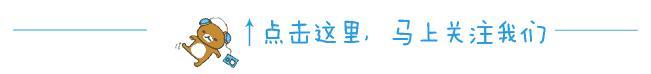 """河南交通投资集团,河南迎来一""""高速公路"""",投资55.4亿,该县或成""""大赢家"""""""