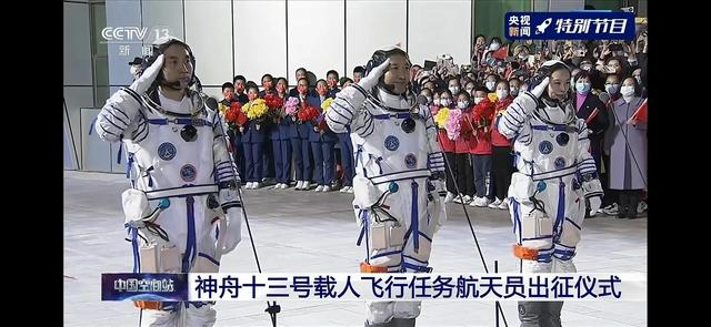 神州十三号载人飞船。今天发射祖国万岁,祝愿圆满成功