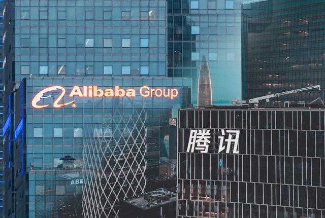 阿里巴巴、腾讯官方就跟京沪线房地产一样,何时买全是对的
