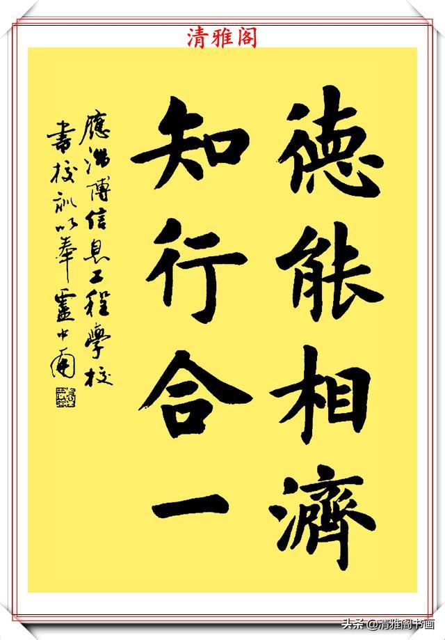 当代书法大咖卢中南,30幅优质书作欣赏,英姿峭