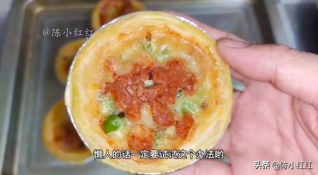 蛋挞皮的做法,用蛋挞皮做披萨,外酥里软,吃起来特别的香,做法还简单