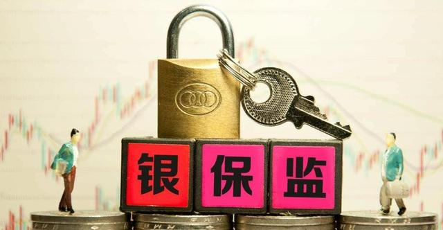 中国超出4500家金融机构被训话,借款竟要购买保险