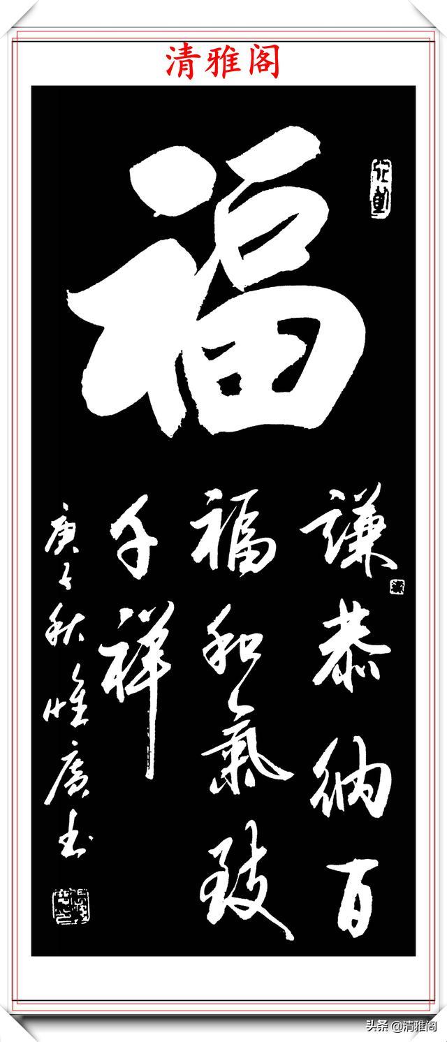 山东省书法家张惟广,15幅立轴行书欣赏,网友: