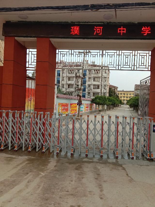 九下《道德与法治》第四课与世界共发展第一课时中国的机遇与挑战