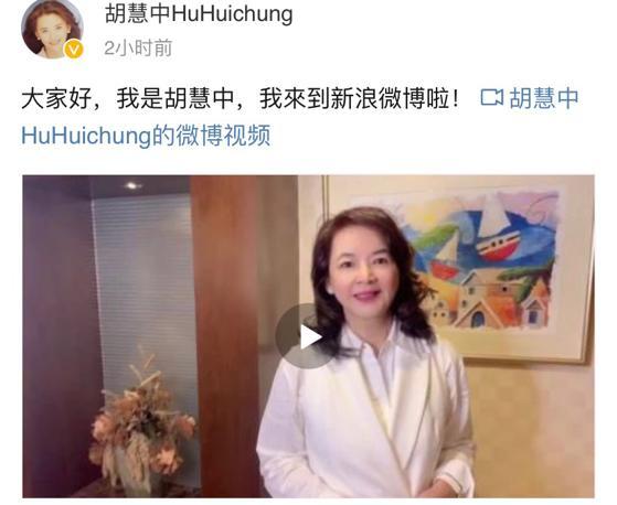 孙俪姨奶奶胡慧中首晒视频,笑容灿烂不似63岁,曾与林青霞齐名 全球新闻风头榜 第1张