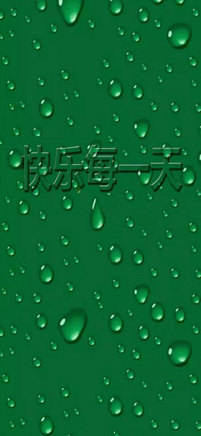 绿色背景图片,分享一组绿色背景壁纸