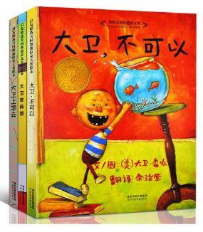 绘本婴儿,1-3岁宝宝书单:10本口碑、知名度于一体的世界经典绘本
