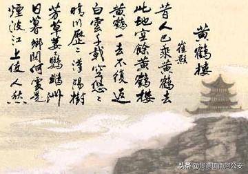 十首关于黄鹤楼的诗,诗词   黄鹤楼:黄鹤一去不复返,白云千载空悠悠