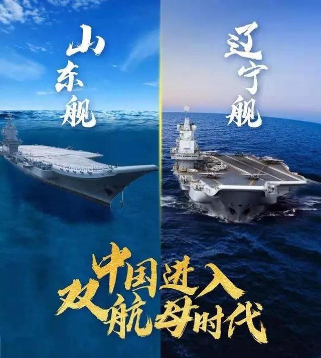 中国赞的诗,七律.赞中国人民海军