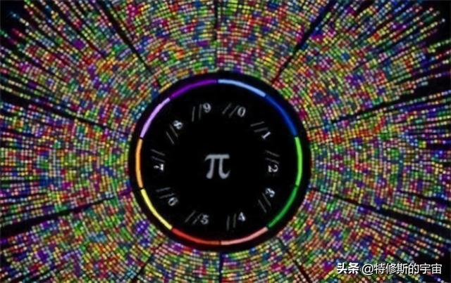 兀怎么读,π是圆周率吗?π是个确定的数吗?
