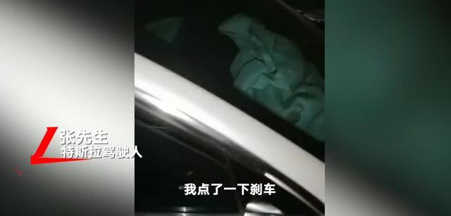 特斯拉车主维权事件驾驶人发声 女车主家属重返车祸现场 全球新闻风头榜 第1张