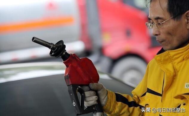 """中国汽油价格调整有希望停步""""九连增""""且迈入2021年内初次油"""
