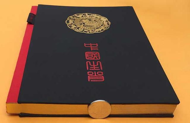 十二生肖图片,【属相文化】十二生肖的故事传说