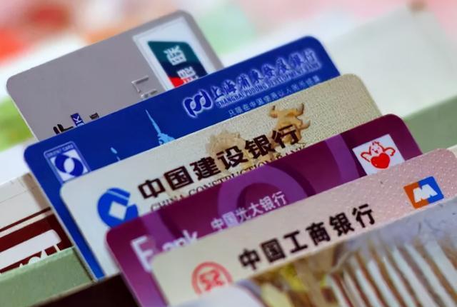 储蓄卡接到生疏转帐,为什么就深陷互联网贷款骗局?