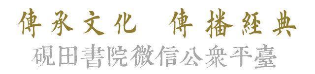 签名设计喜,【每日一字】囍(543)
