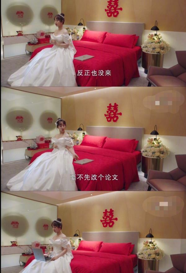 杨紫李现吻戏售后,佟年韩商言世纪婚礼回归!网友:梦回2019 全球新闻风头榜 第4张
