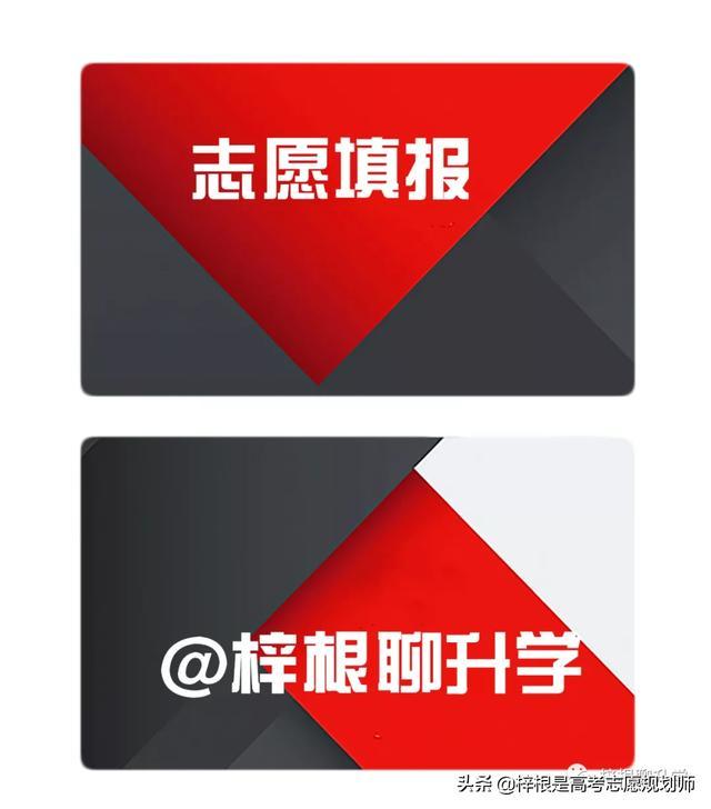 重庆有哪些大学,重庆有哪些不错的大学呢?
