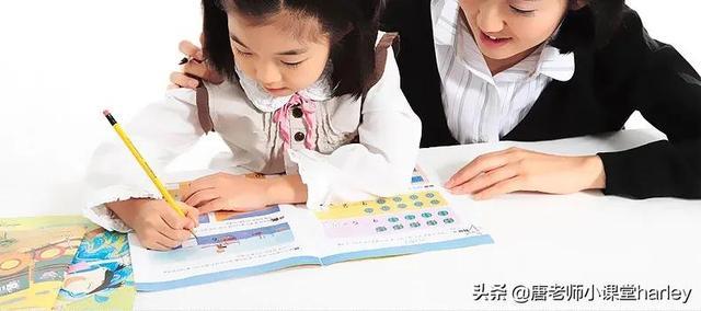 1-6年级数学下第二单元知识点汇总,一步一脚印,稳步前行