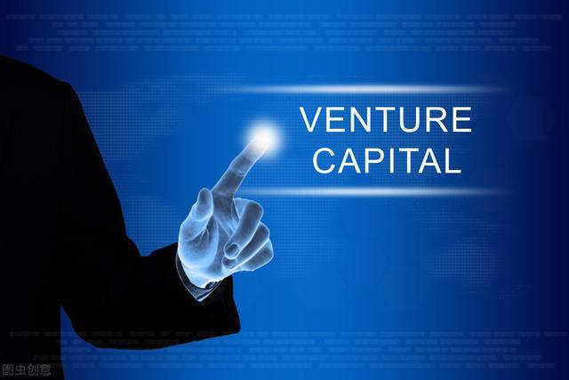 """创业投资引导基金,浅析发改委""""创投新规""""对创投基金现行政策的影响"""