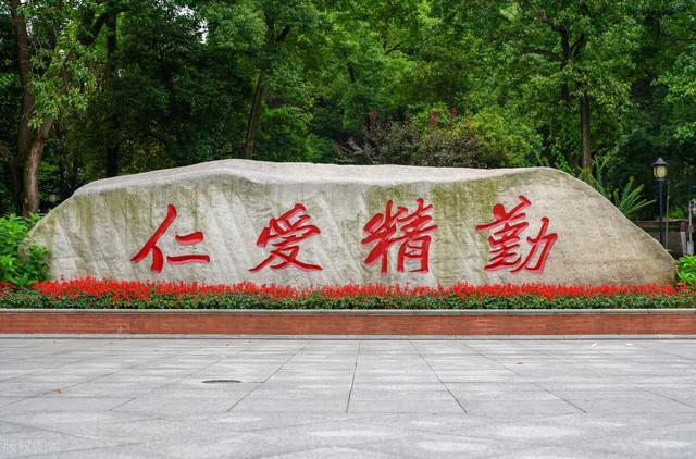 2022年湖南师范大学246英语考研复习资料(含考研历年考试试题)