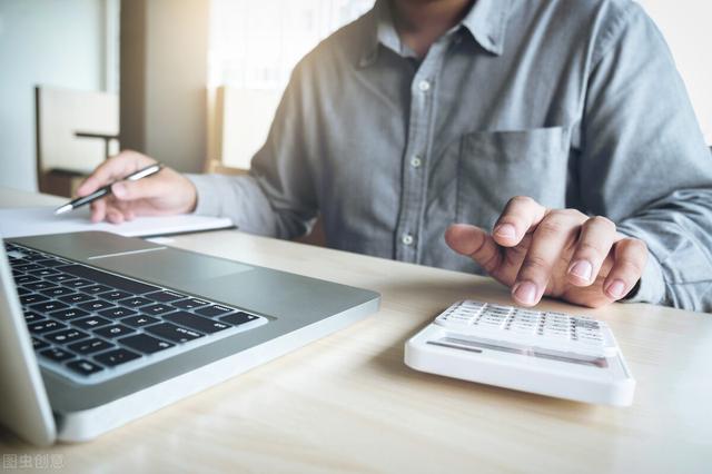 投资 公司,2021年如何注册一家投资公司?
