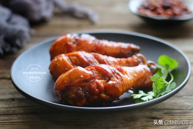 鸡腿的做法,用新做法烧了4个鸡腿,一出锅就被孩子吃了个精光,这做法值得学
