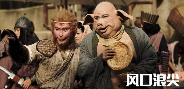 论妖怪的一万种吃法,为什么妖怪都喜欢清蒸唐僧肉,不做铁板烧?西游看中国烹饪的发展