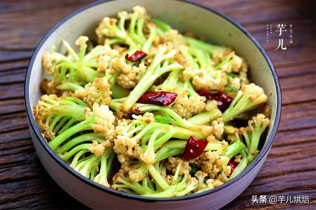 干煸菜花的做法,干煸花菜:不加水不加肉,焦香四溢,脆嫩可口,好吃特下饭