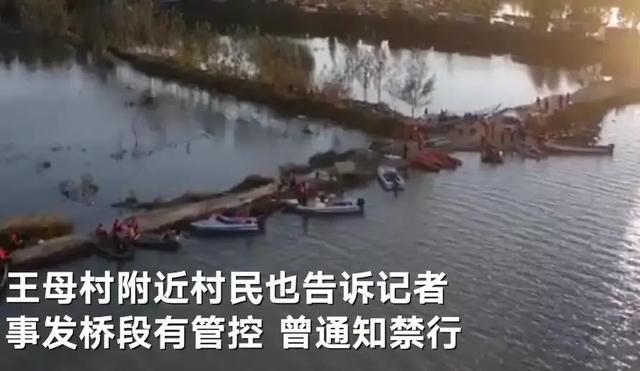 河北通勤车涉水倾覆事故己致13死 全球新闻风头榜 第4张