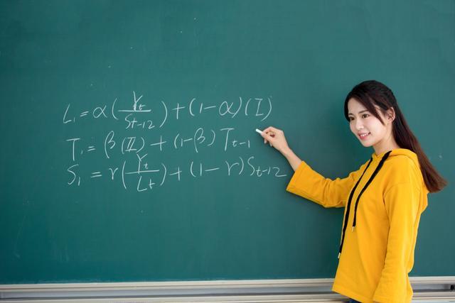 山东省专升本成绩查询,统考专升本考试完成大概多少天可以查询成绩呢