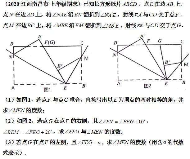 初一数学每日一练-日常集训(附答案) 2021.5.1初中8年级沪教版数学视频下载9