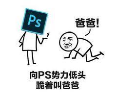 photoshop网页,想要自学PS,这些高质量的PS网站你一定要知道,PS小白必备