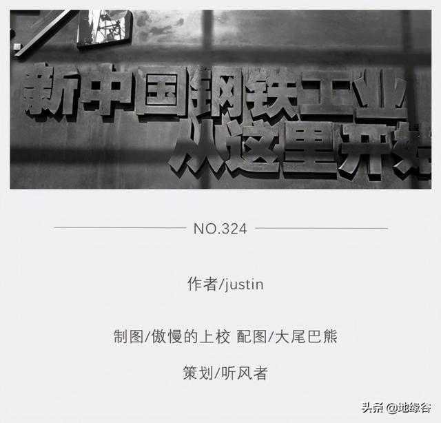 2020年辽宁全年度地域国民生产总值(GDP)为25115.
